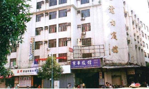 http://www.jienengcc.cn/nenyuanxinwen/143741.html