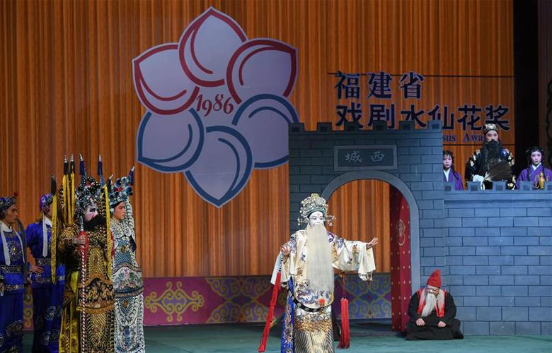 第十四届送体验机无需申请省戏剧水仙花奖决赛举行
