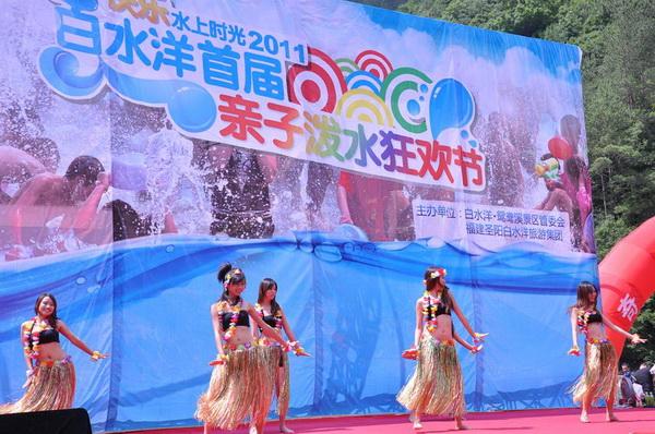 草裙露阴_亲子泼水狂欢节开幕式上草裙舞表演