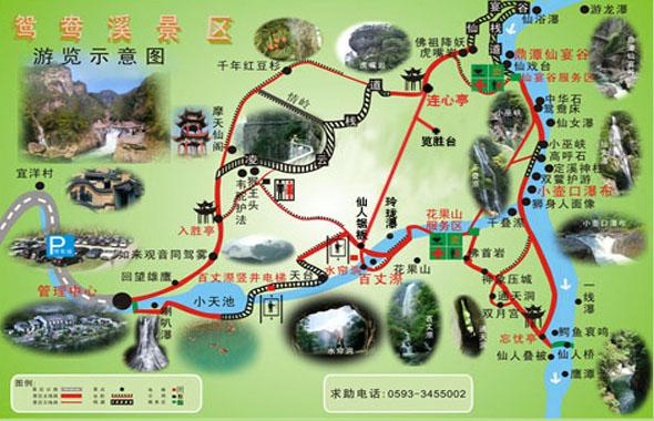 鸳鸯溪景区游览示意图