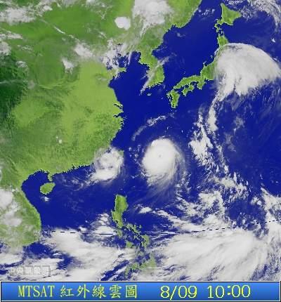 台风最新云图、路径专用网址(每小时更新): TF.CLYW.COM-罗源图片