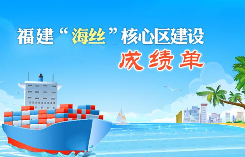 """澳门博彩娱乐网站大全""""海丝""""核心区建设成绩单"""