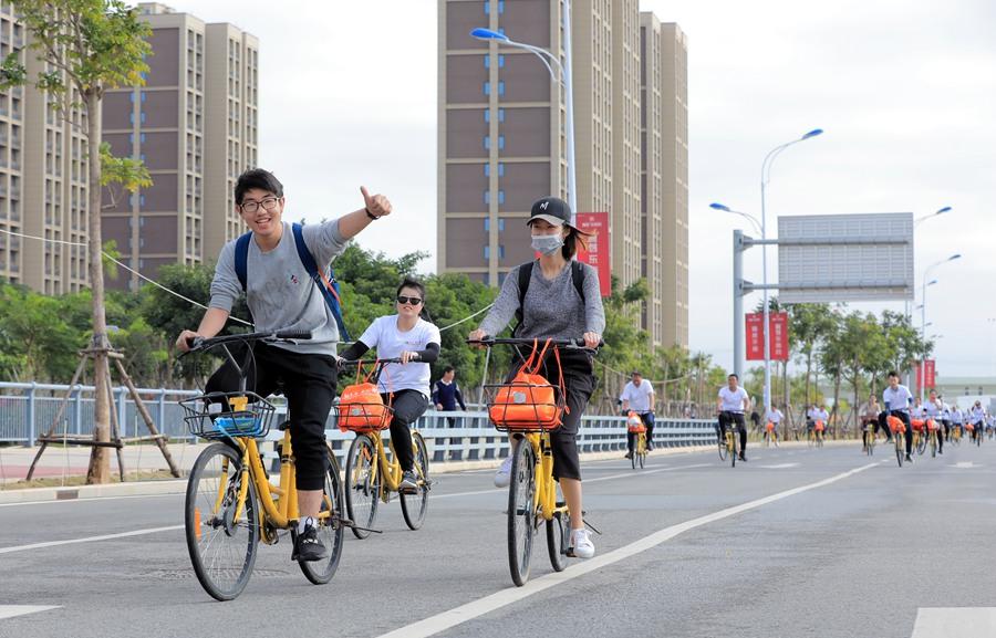 厦门翔安:千人骑行共赏新城变化