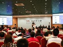 北京博觀第八期玲瓏美玉拍賣會平穩收槌