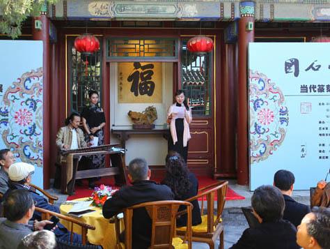 國石心印—葉林心作品鑒藏展在京隆重開幕