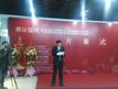 雕壇儒風——周寶庭學術研討會係列活動在榕正式開啟