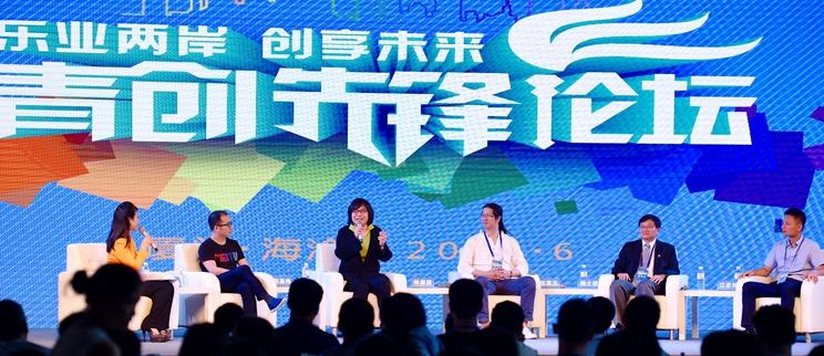创业 2016-06-09 19:32 福州全力打造对台品牌,在对台交流合作方面有