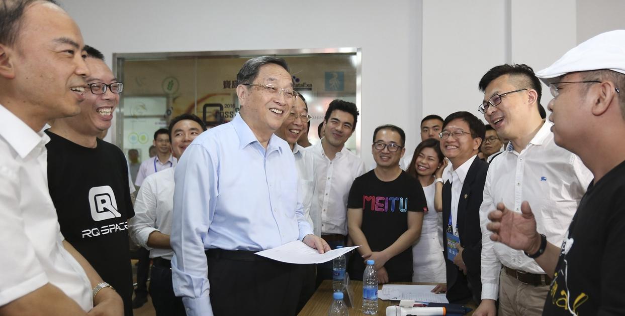 """俞正聲出席""""樂業兩岸 創享未來""""青創先鋒匯活動"""