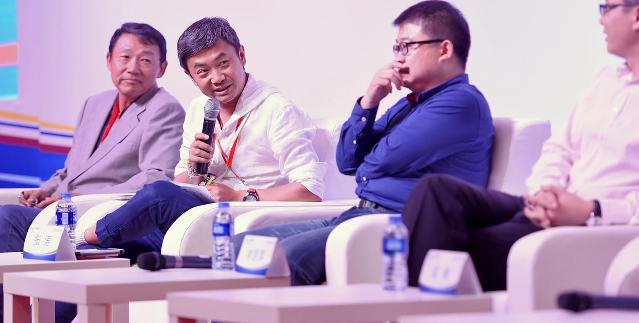 兩岸青年體育論壇暨首屆中國青年體育領袖峰會舉行