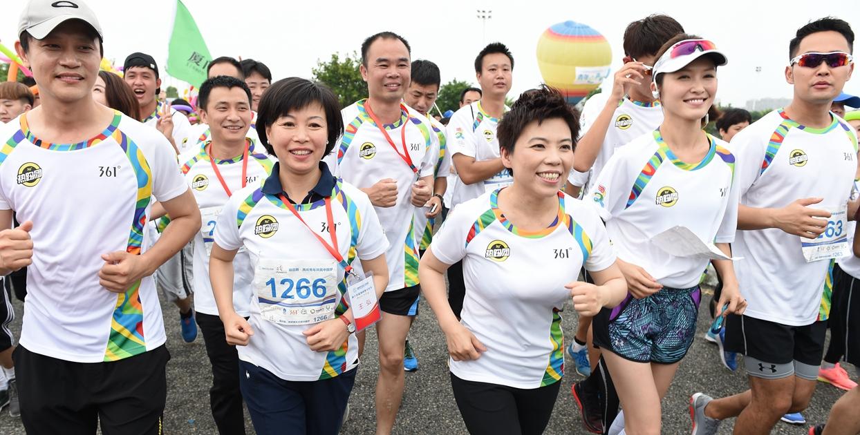 """""""益啟跑·海峽兩岸青年共築中國夢""""公益活動舉行"""