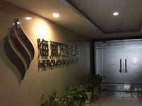 福州海潤萬通房産資金鏈斷裂 4800萬定金流向不明