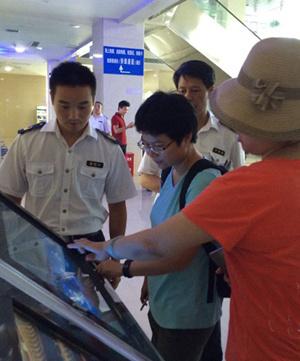 福建省旅遊局專家組到湄洲島指導5A創建工作