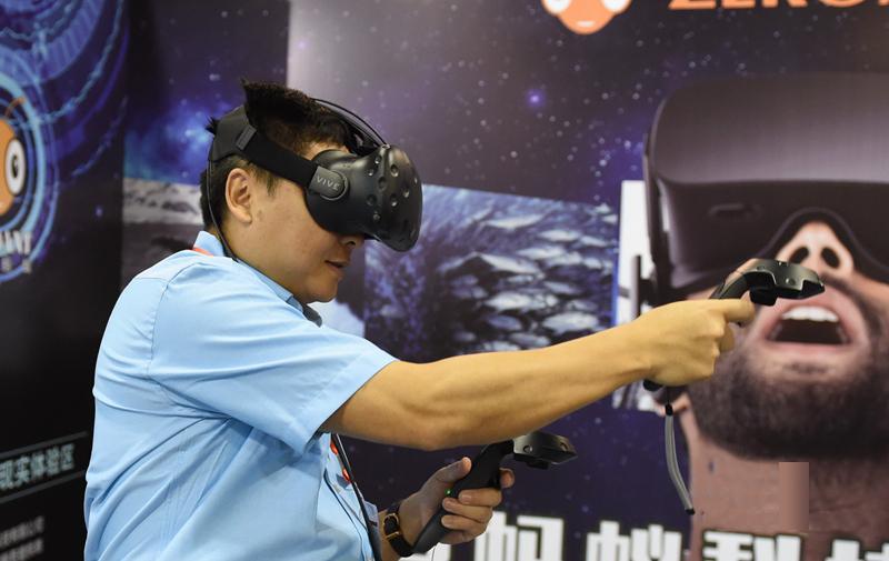 2016中国(厦门)国际物联网博览会