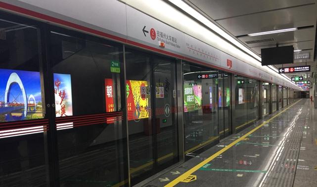 福州地鐵1號線明日開啟試乘 福州元素串起地鐵文化圖片