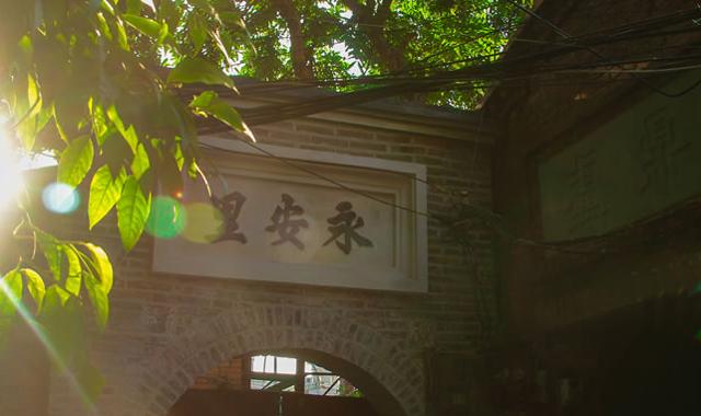 """福州古宅""""新""""韻——馬廠街"""