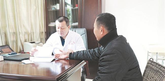 春节回国看病者数量大增 华侨华人助推泉州中医药走向世界