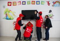 三明供电:党员志愿者到三明市儿童福利院献爱心