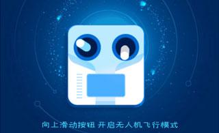 2月25日,來吧,讓新華網帶你飛!