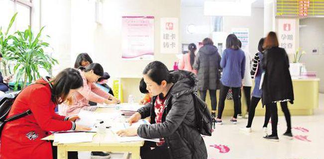 厦门:孕妇早建卡可享优质分娩床位 孕产妇系统保健流程优化