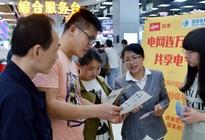 福州供电开展电网联万家共享电气化节能宣传活动