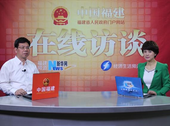 话题:福建广电节目无线数字化覆盖工程建设