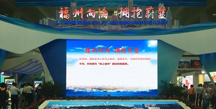 """""""5·18"""":福州對外開放的重要經貿平臺"""