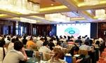 第一届福建省物联网项目创新大赛落幕 评出双十强项目