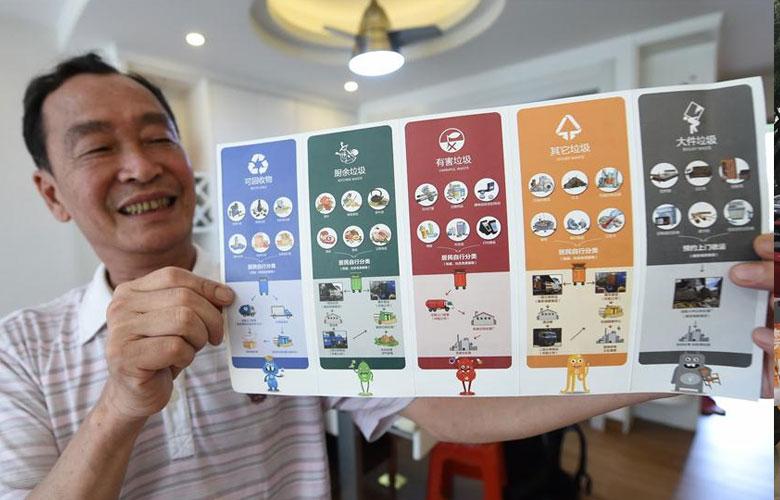 厦门:垃圾分类从源头抓起