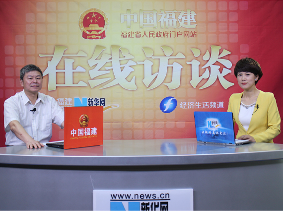 本期話題: 2017年福建省高招政策解讀