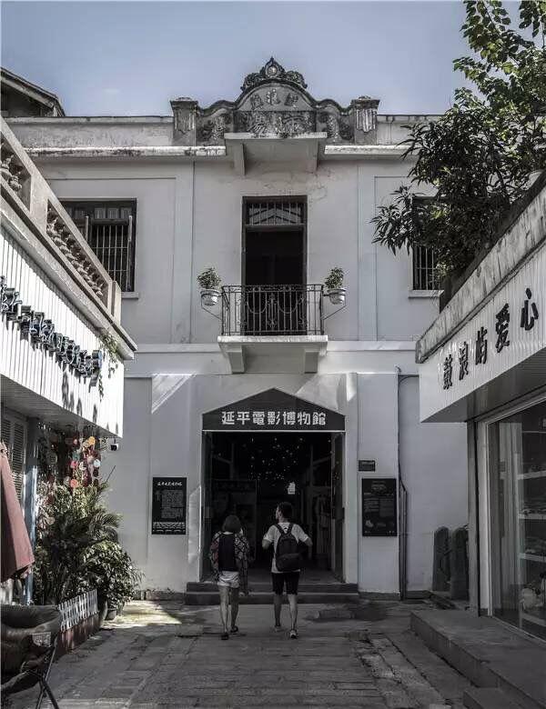 延平戲院舊址
