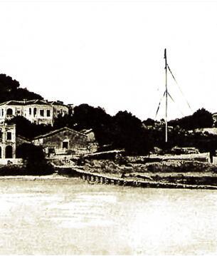 三丘田碼頭遺址