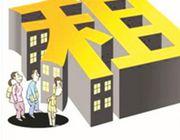 廈門成為住房租賃試點城市 實施方案進一步研究完善中