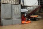 臺風致漳浦多地內澇 漳浦消防5次出警解救10人