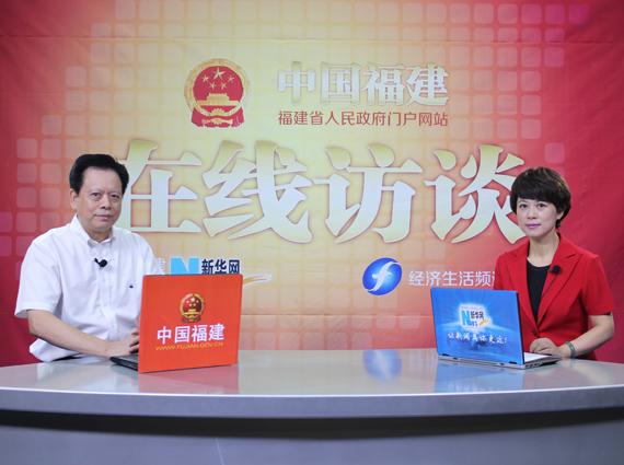本期話題:聚焦福建省屬國有企業改革