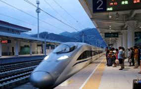 【改革·印記】我的鐵路我的站