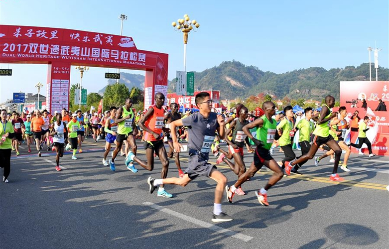 田徑——2017雙世遺武夷山國際馬拉松賽開跑