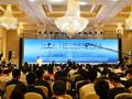 2017中國物聯網大會開幕 福州物聯網産業發展迎新契機