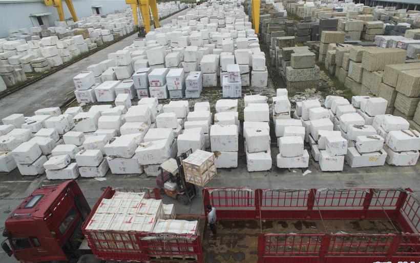 福建南安打造石材千亿产业群