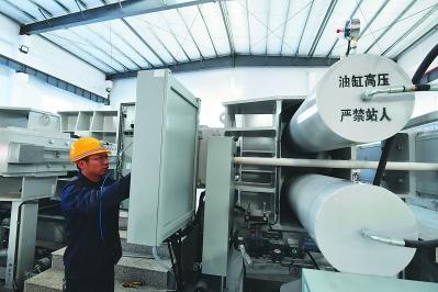 沙县:打造全链条硅产业集群