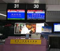 春运期间 福州机场设立专柜服务旅客