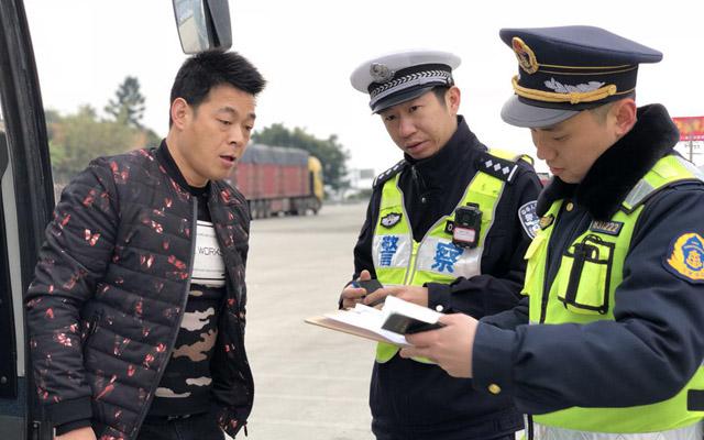 福州高速交通执法支队加强检查 全力护航春运