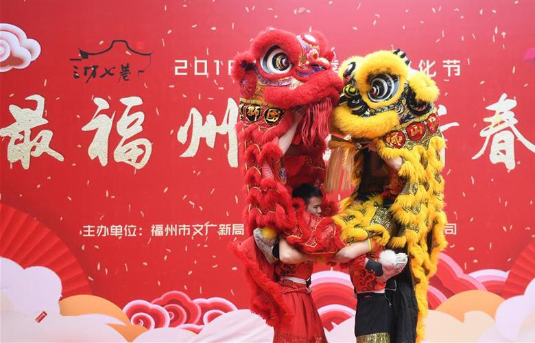 福州举行闽台传统春节民俗巡游