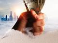 """央行对两家支付清算违规银行开出""""罚单"""""""