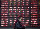 A股去年现金分红达1.1万亿元 创下历史新高