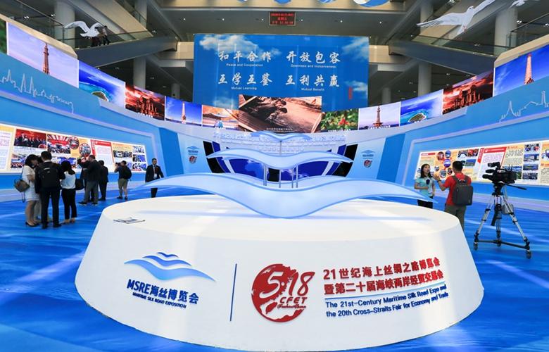 【组图】21世纪海上丝绸之路博览会18日开幕