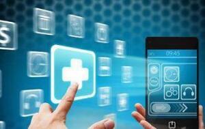 校企合作打造物联网医院 促进优质医疗资源下沉