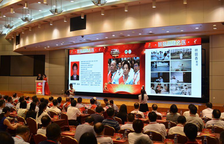 """我国迎来首个""""中国医师节"""" 福建举办活动向医师致敬"""