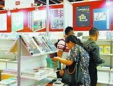 第十一届海峡两岸(厦门)文博会十一月举办