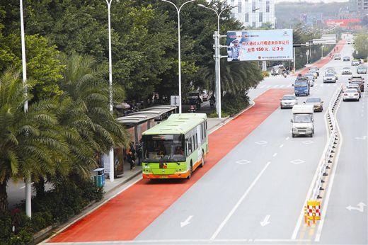8日7时至14时途经投洽会管制路段 18条线路临时调整