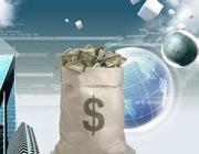 收益率更高,有的募集期較長 買節日理財産品劃算嗎?
